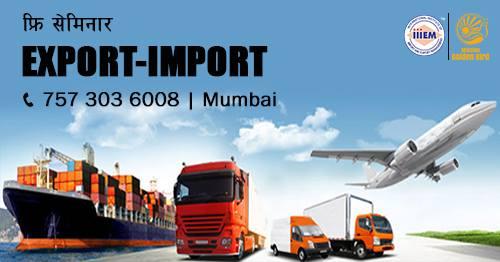 Free Seminar in Import & Export Management