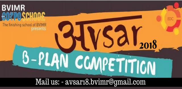 AVSAR - B PLAN COMPETITION