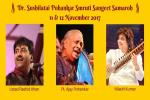 Dr. Sushilatai Pohankar Smruti Sangeet Samaroh, 2017
