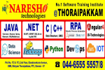 Software Training in Chennai