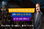 Free Seminar on Civil Services for Hindi Medium Aspirants in Delhi