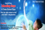 Schooling Steps Times School Expo