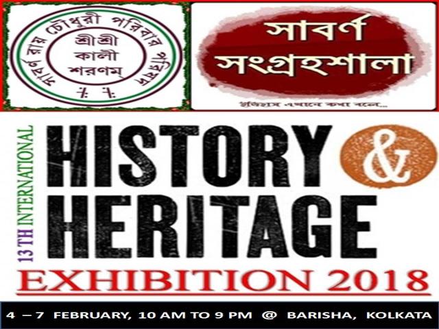 13TH International History & Heritage Exhibition 2018