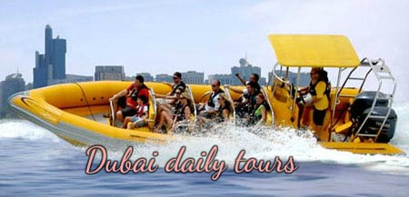 Enjoy Dubai Tour Sightseeing