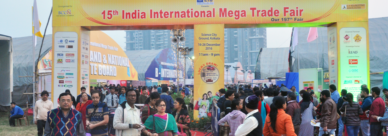India International Mega Trade Fair