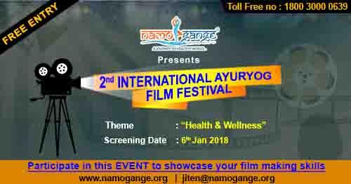 2nd International Ayuryog Film Festival