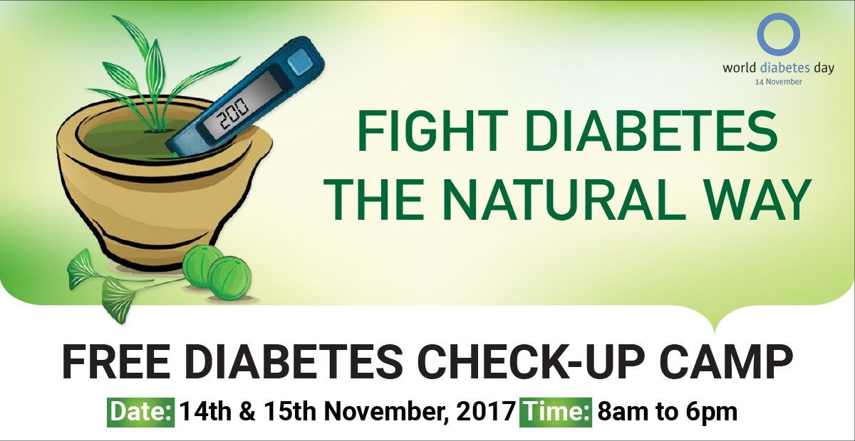 Free Diabetes Check-up Camp (14 Nov, 2017)