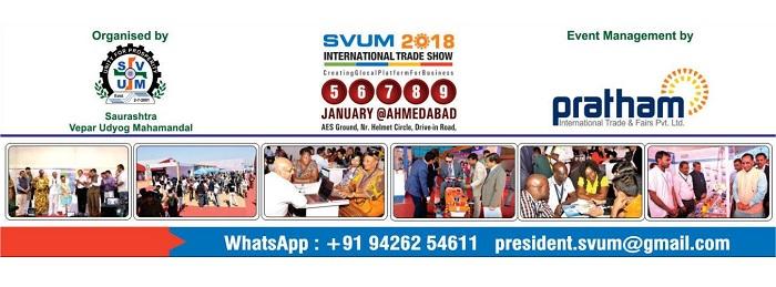 SVUM International Trade Show 2018 at Ahmedabad