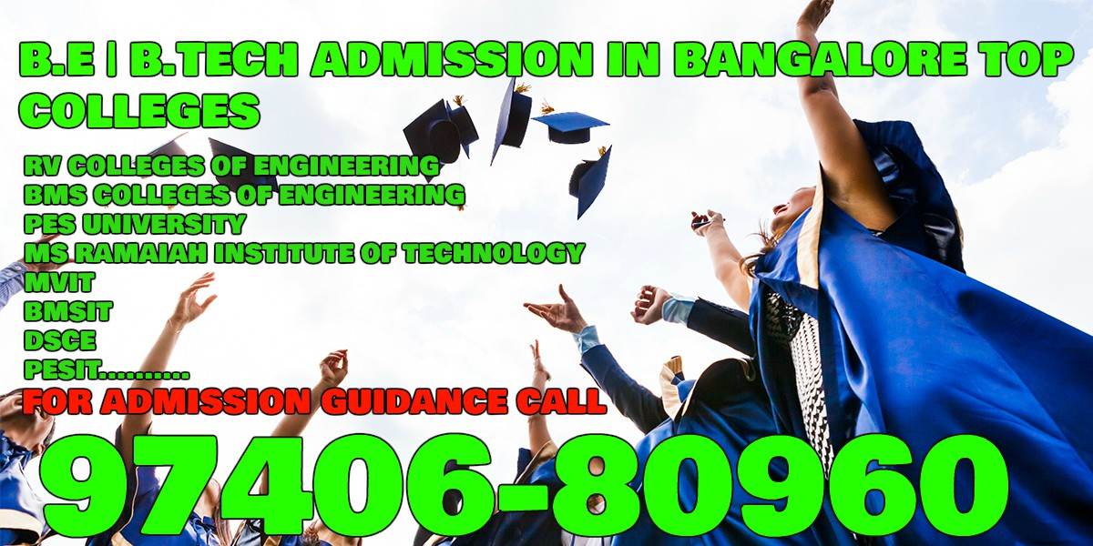 Management Quota admission in BMS Institute of technology BMSIT