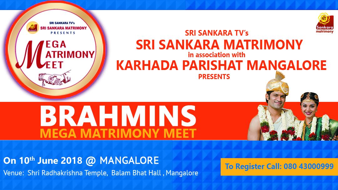 Brahmin Mega Matrimony Meet