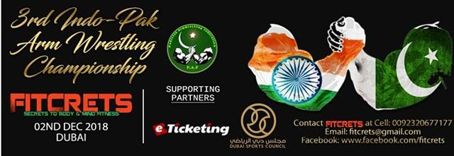 Indo-Pak Panja! - Dubai