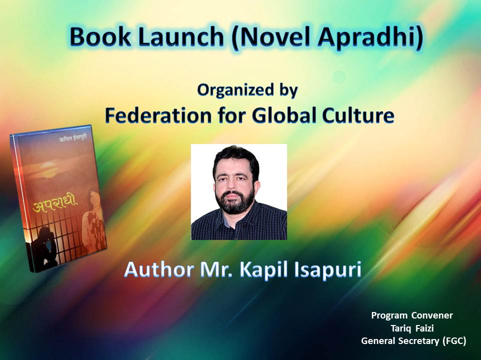 Book Launch APRAADHI