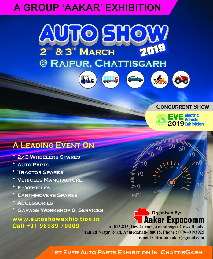 Auto Show Raipur