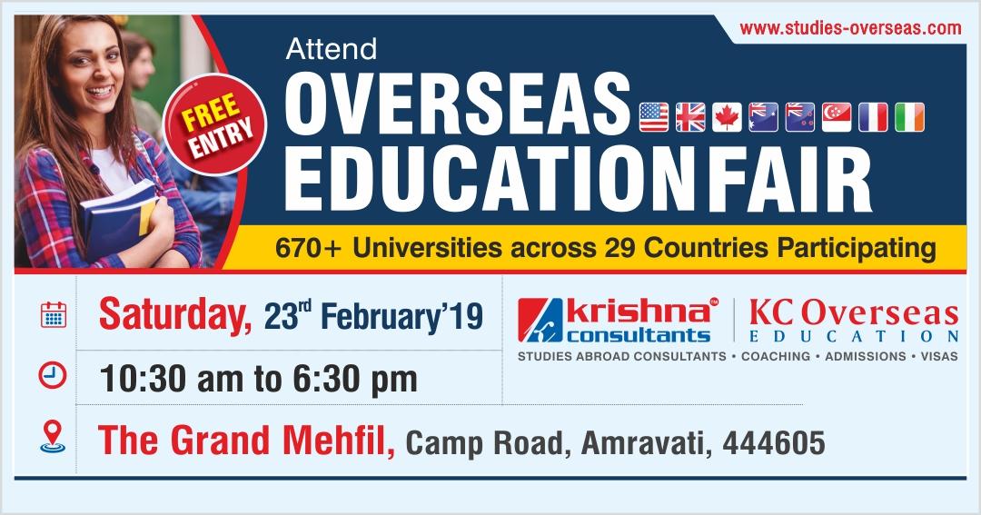 Overseas Education Fair at Amravati