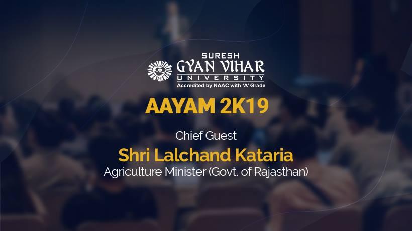 AAYAM 2K19 Annual Event | Suresh Gyan Vihar University
