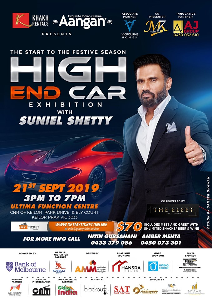 High End Car Exhibition with Suniel Shetty