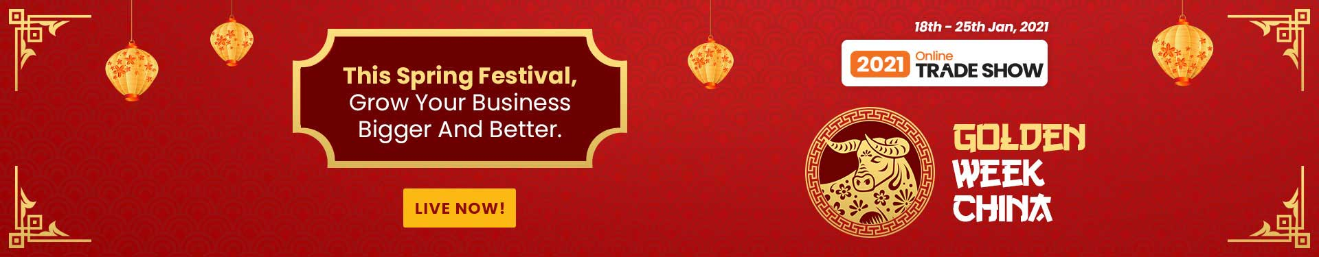 Golden Week China Event - Biggest Online B2B Trade Event 2021