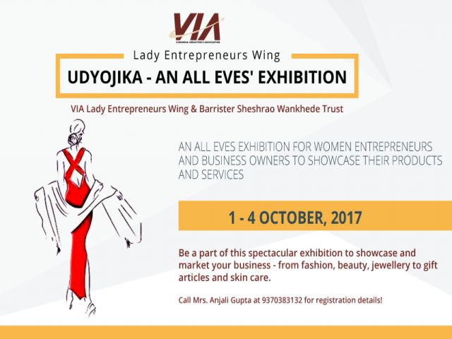 Udyojika - An All Eves Exhibition