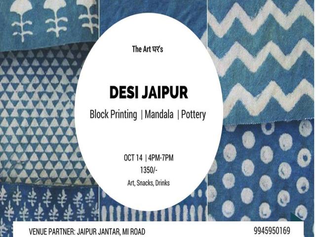 Desi Jaipur
