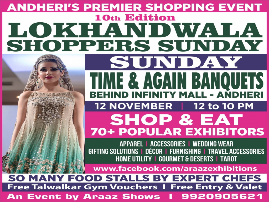 10th Lokhandwala Shoppers Sunday