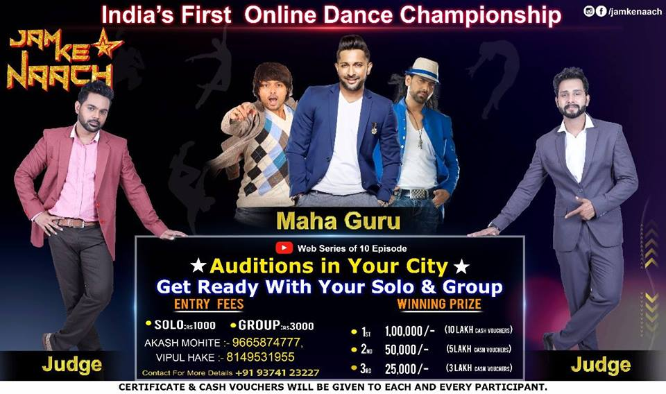 Jam Ke Naach- Pune Audition