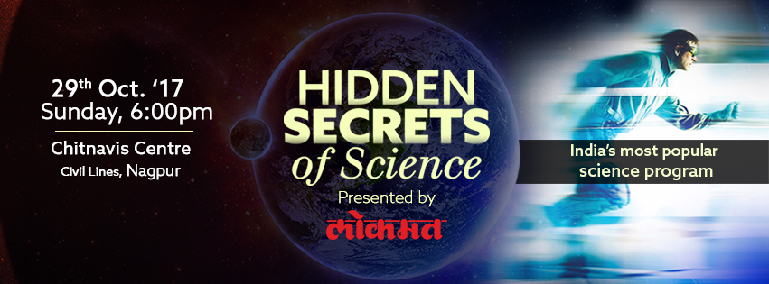 HIDDEN SECRETS OF SCIENCE