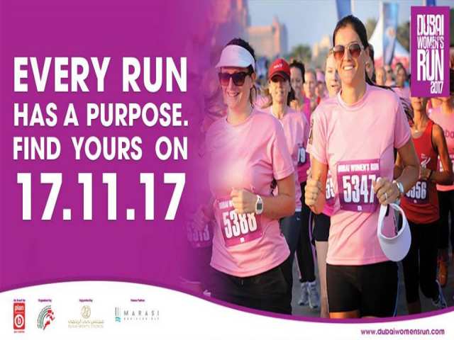 Dubai Women's Run 2017