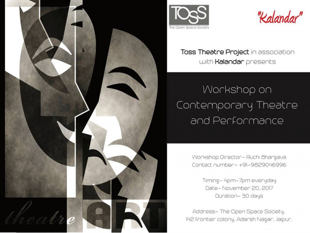 Workshop on Contemporary Theatre and Performance