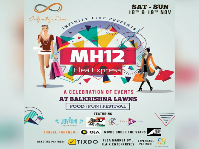 MH12 FLEA Express