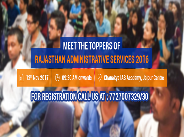 RAS Toppers Meet of 2016 Successful Candidates in Jaipur