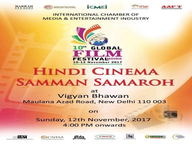 Hindi Cinema Samman Samaroh on 12th Nov at Vigyan Bhawan
