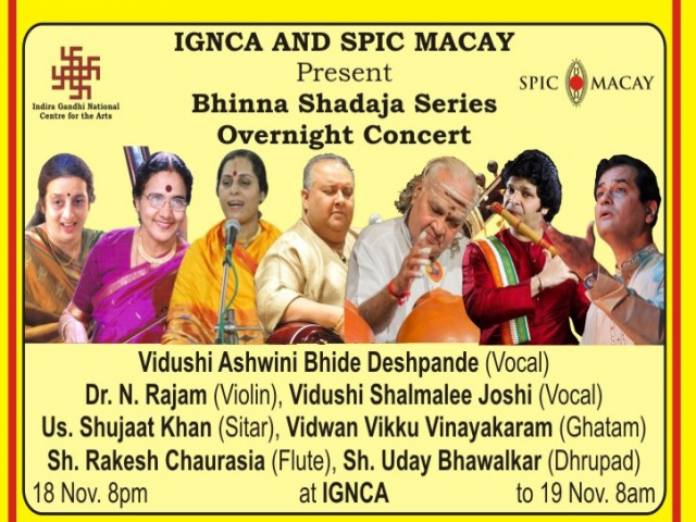 Overnight Musical Concert organized by IGNCA and SPICMACAY