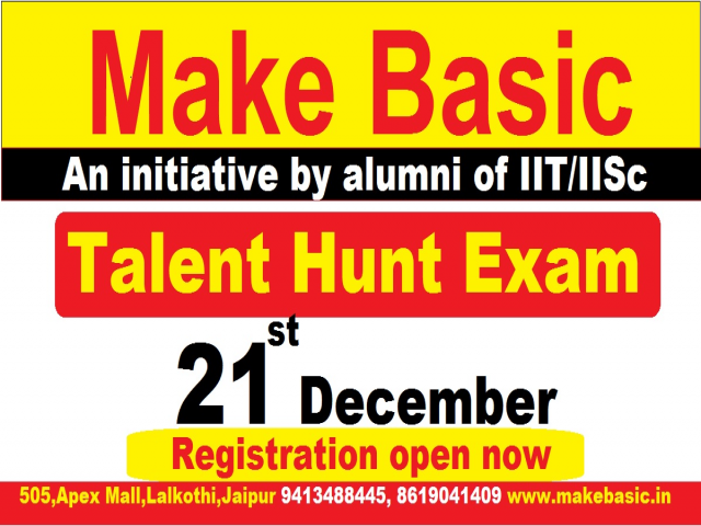 Talent Hunt Exam for GATE 2019 total Free Classes