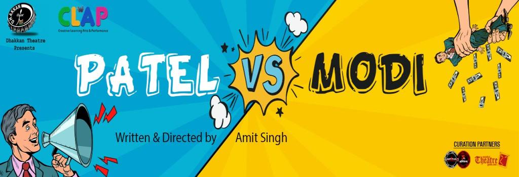 Patel Vs Modi