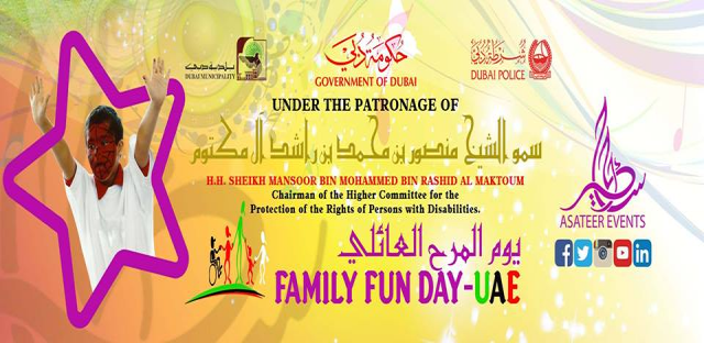 FAMILY FUN DAY - UAE