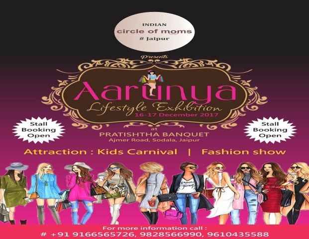 Aarunya Fashion And Lifestyle Exhibition