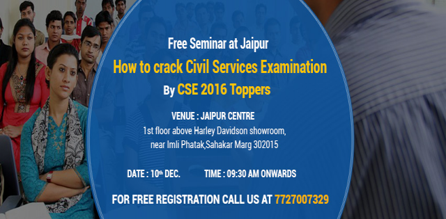 Free Seminar for UPSC Hindi Medium Aspirants in Jaipur