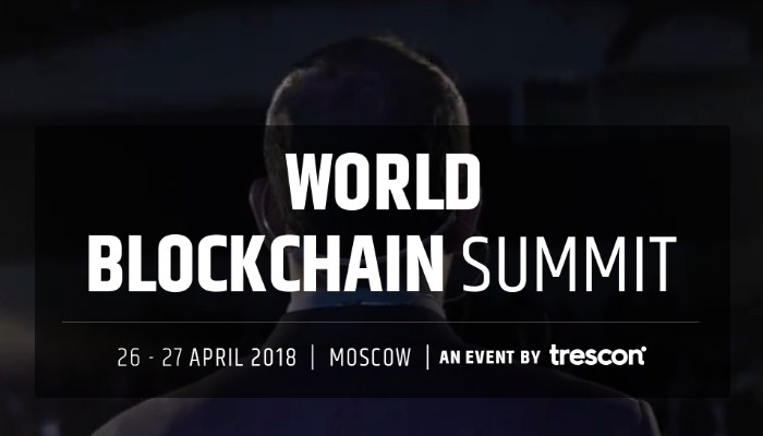 World Blockchain Summit Moscow