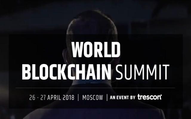 World Blockchain Summit Moscow