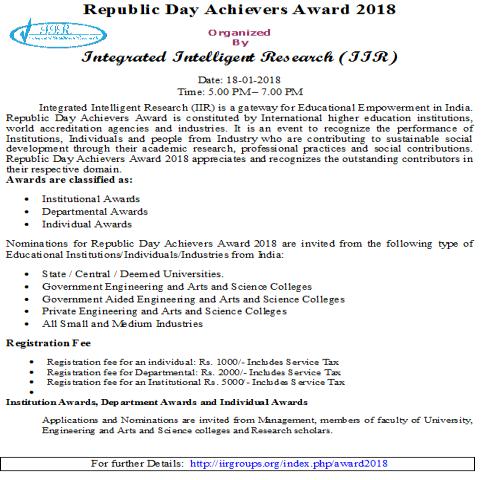 Republic Day Achievers Award 2018
