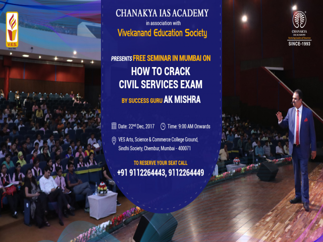 Free Seminar at Mumbai for Civil Services Aspirants