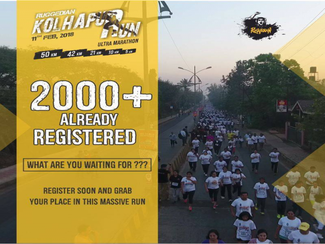 Kolhapur Run