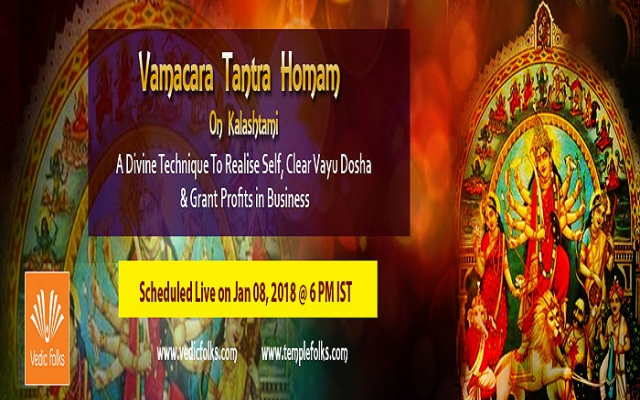 Vamacara Tantra Homam