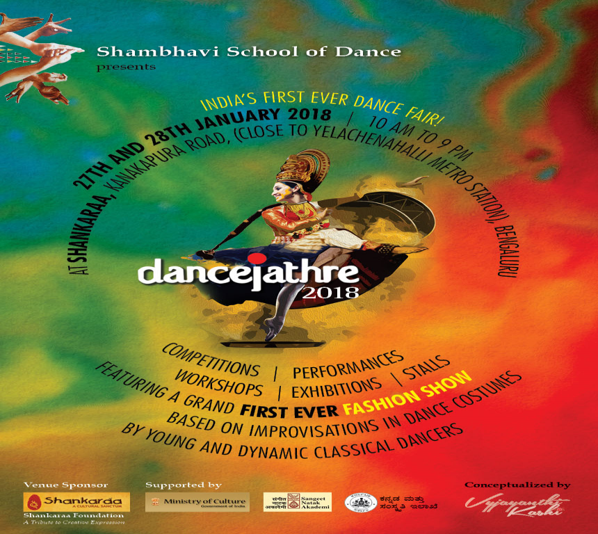 Dancejathre 2018