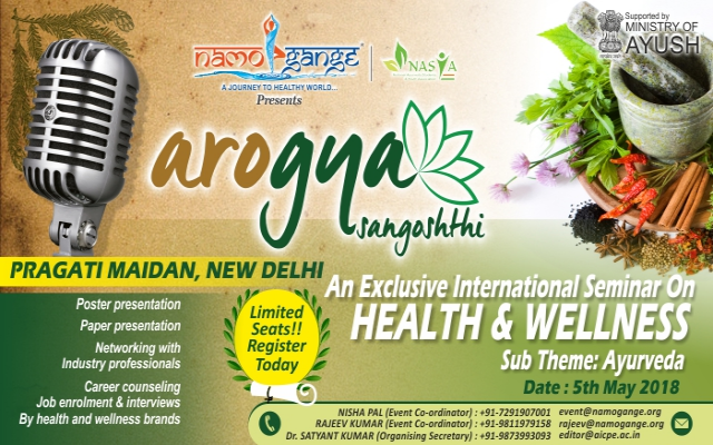 Ayurveda Sangoshthi (International Seminar on Ayurveda)