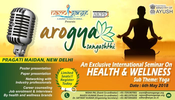 Yoga Sangoshthi (International Seminar on Yoga)