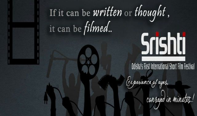 Srishti International Short Film Festival