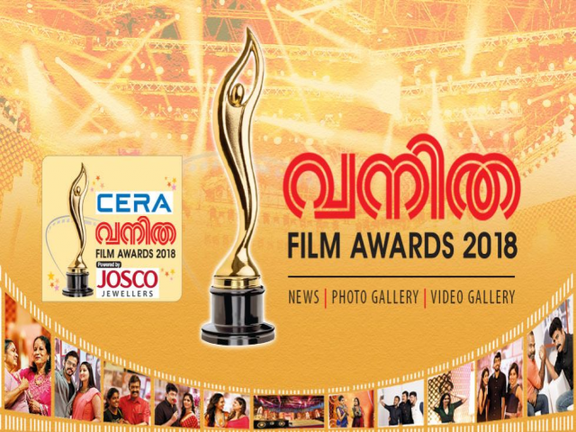Vanitha Film Awards 2018