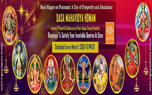 Masi Magam Special Rituals