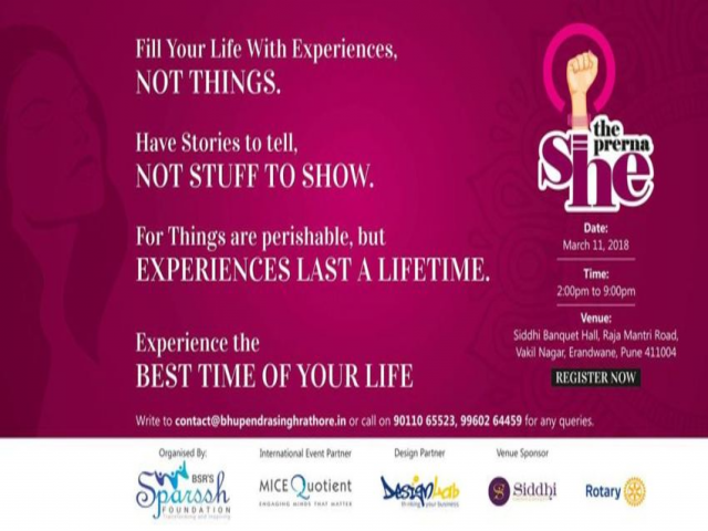 She - The Prerna Conference for Women Empowerment